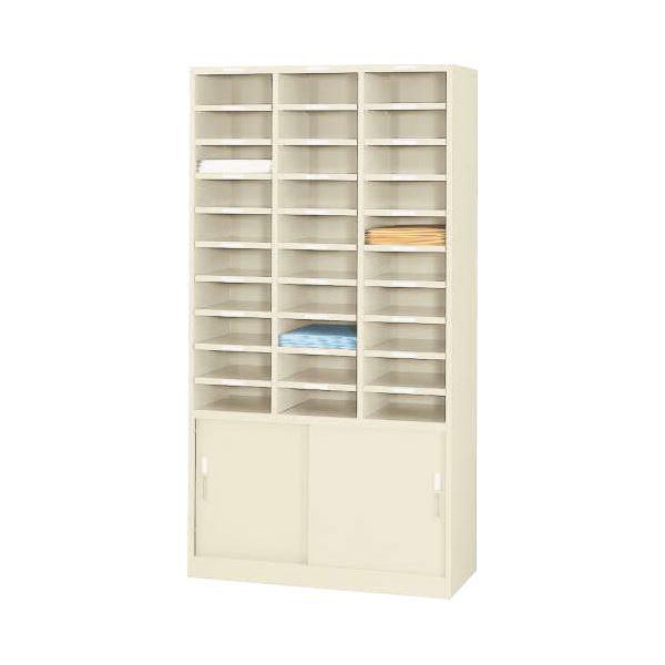 インテリア・家具 書類整理棚 ST-30 アイボリー
