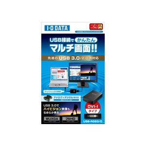 パソコン・周辺機器 USB 3.0 グラフィックアダプター