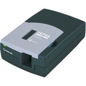 文具・オフィス用品 キングジム ラベルライター テプラPRO SR3500P