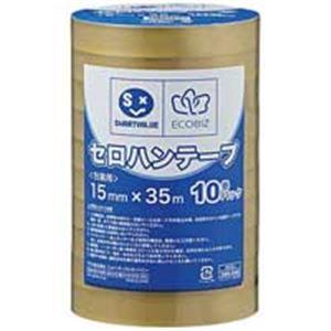 生活用品・インテリア・雑貨 生活日用品 雑貨 セロハンテープ15mm×35m200巻 B638J-200