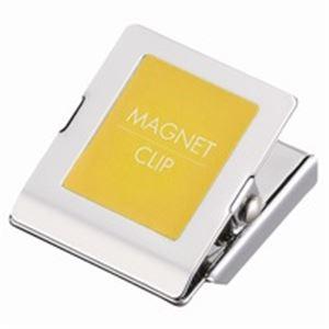 文具・オフィス用品 (まとめ買い)ジョインテックス マグネットクリップ中 黄 10個 B148J-Y10 【×2セット】