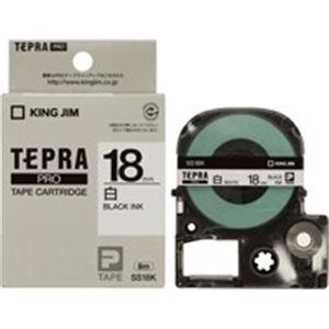 生活用品・インテリア・雑貨 キングジム テプラ PROテープ SS18K-20 白に黒字 18mm 20個