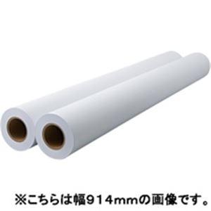 文具・オフィス用品 ジョインテックス 再生プロッタ用紙 610*45m 2本 K081J