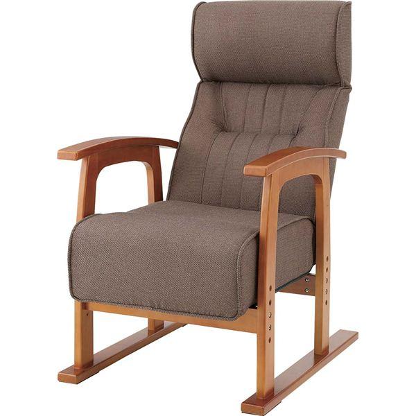 クレムリン  リクライニングチェア キング高座椅子(組立) ブラウン THC-106BR