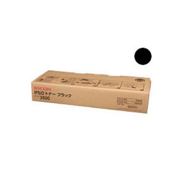 パソコン・周辺機器 【純正品】リコー(RICOH) イプシオトナータイプ3500BK