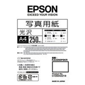 パソコン・周辺機器 EPSON(エプソン) 写真用紙 光沢 KA4250PSKR A4 250枚