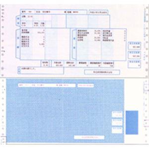 AV・デジモノ 給与明細書 連続用紙封筒式 500セット