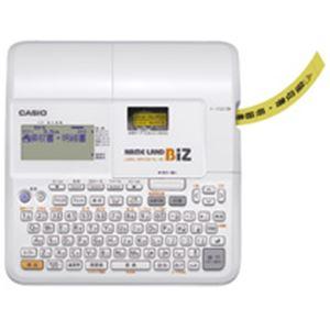 文具・オフィス用品 ラベルライター「ネームランド」 KL-M7-CA