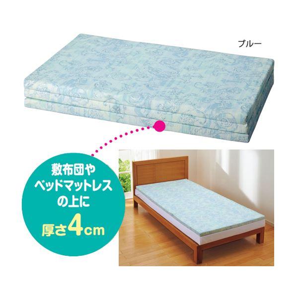 寝具 バランスマットレス ブルー 2: セミダブル約4cm