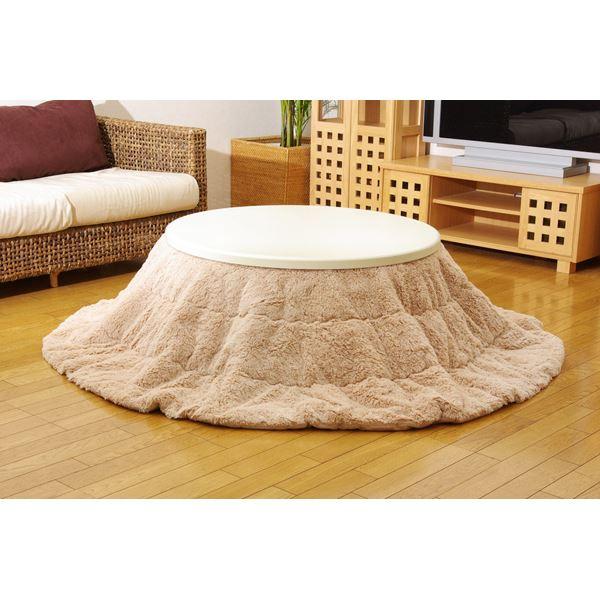 インテリア・家具 フィラメント素材 こたつ薄掛け布団単品 『フィリップ円形』 ベージュ 径220cm