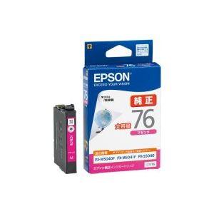 パソコン・周辺機器 (まとめ買い)エプソン EPSON インクカートリッジ ICM76 マゼンタ 【×3セット】
