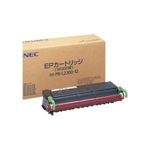 パソコン・周辺機器 PR-L2300/L2100/L210S用EPカートリッジ (約12000枚(A4・5%)印刷可能)