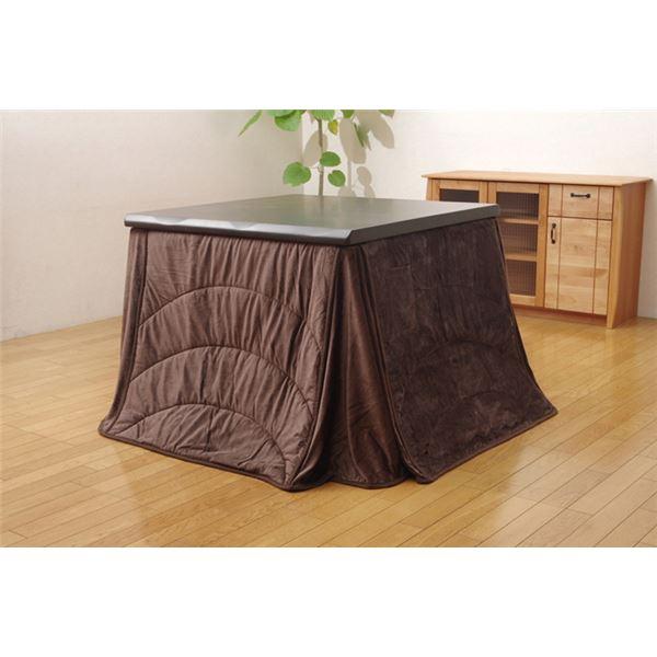 インテリア・家具 洗える こたつ布団 長方形 ダイニング用 『フィーラ ハイタイプ』 ブラウン 205×235cm