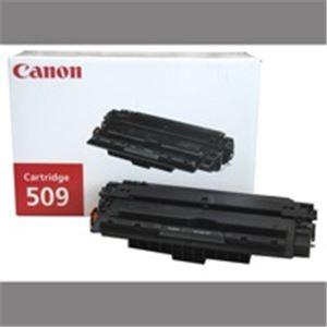パソコン・周辺機器 【純正品】 Canon(キャノン) トナーカートリッジ CRG-509