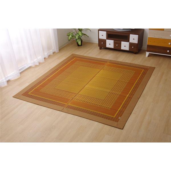 インテリア・家具 純国産 い草ラグカーペット 『ランクス総色』 ベージュ 約191×300cm