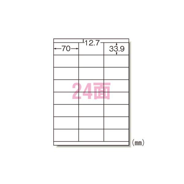 AV・デジモノ エーワン ラベルシール〈レーザープリンタ〉 マット紙(A4判) 1000枚入 31163 1000枚