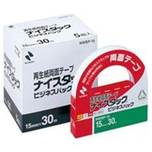 文具・オフィス用品 (まとめ買い)ニチバン ナイスタック NWBP-15 15mm×30m 5個 【×2セット】