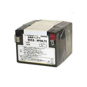 パソコン・周辺機器 BP50LT2 交換用バッテリパック(BZ35LT2/50LT2用)