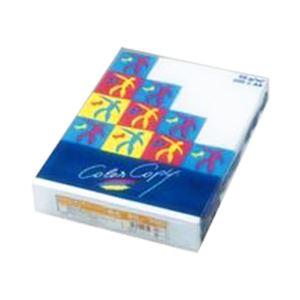 AV・デジモノ (業務用セット) 伊東屋 ハイパーレーザーコピー A4判 ホワイト HP506 500枚入 【×2セット】