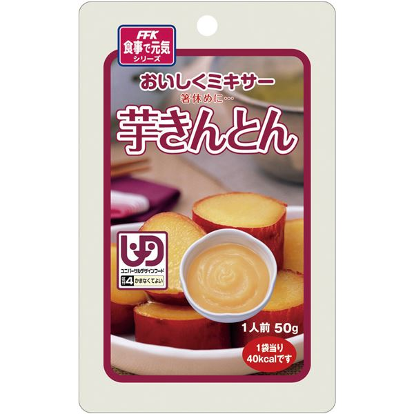 (まとめ)ホリカフーズ 介護食 おいしくミキサー(19)芋きんとん(12袋入) 567730【×3セット】