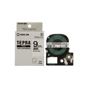 生活用品・インテリア・雑貨 (業務用50セット) キングジム テプラPROテープ ST9K 透明に黒文字 9mm 【×50セット】