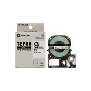 文具・オフィス用品 (業務用50セット) キングジム テプラPROテープ SS9K 白に黒文字 9mm 【×50セット】