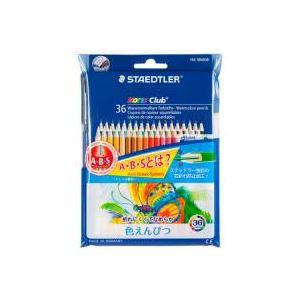 (業務用30セット) ステッドラー ノリスクラブ色鉛筆36色 144 ND36P 【×30セット】