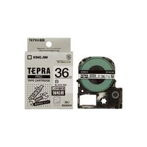 文具・オフィス用品 (業務用20セット) キングジム テプラ PROテープ強粘着 SS36KW 白に黒文字 36mm 【×20セット】