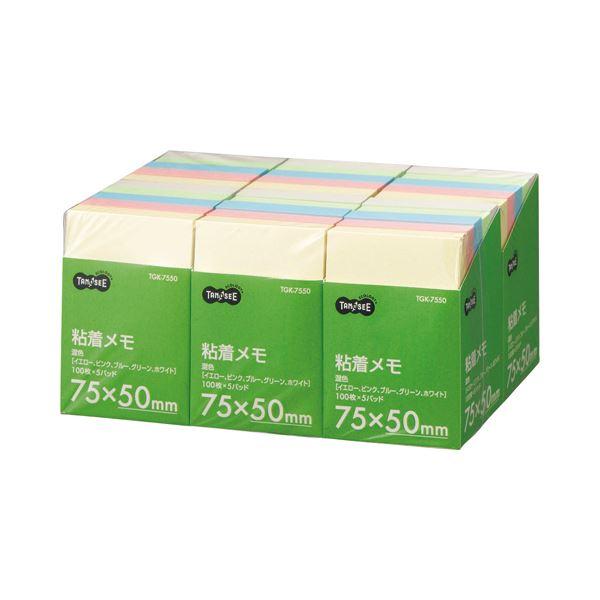 文具・オフィス用品 (まとめ) TANOSEE 粘着メモ<ボリュームパック> 75×50mm 5色 1セット(30冊:5冊×6パック) 【×2セット】