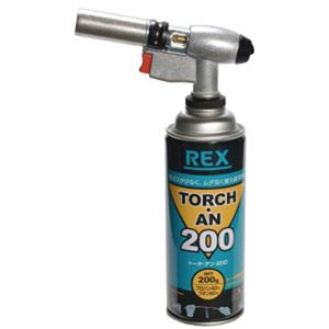 DIY・工具 関連商品 REX工業 424510 ABT-12 トーチ・アン