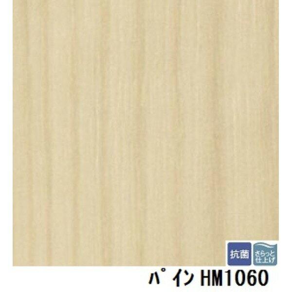 インテリア・家具 関連商品 サンゲツ 住宅用クッションフロア パイン 板巾 約18.2cm 品番HM-1060 サイズ 182cm巾×2m