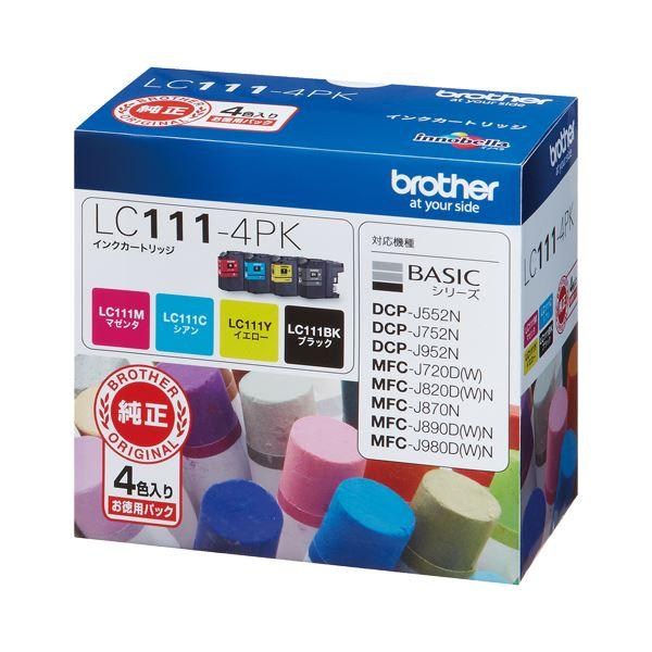 パソコン・周辺機器 (まとめ) ブラザー BROTHER インクカートリッジ お徳用 4色 LC111-4PK 1箱(4個:各色1個) 【×3セット】