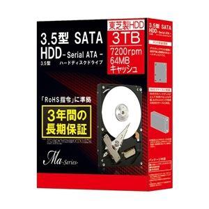 東芝(HDD) 3.5インチ内蔵HDD Ma Series 3TB 7200rpm 64MBバッファSATA600 DT01ACA300BOX