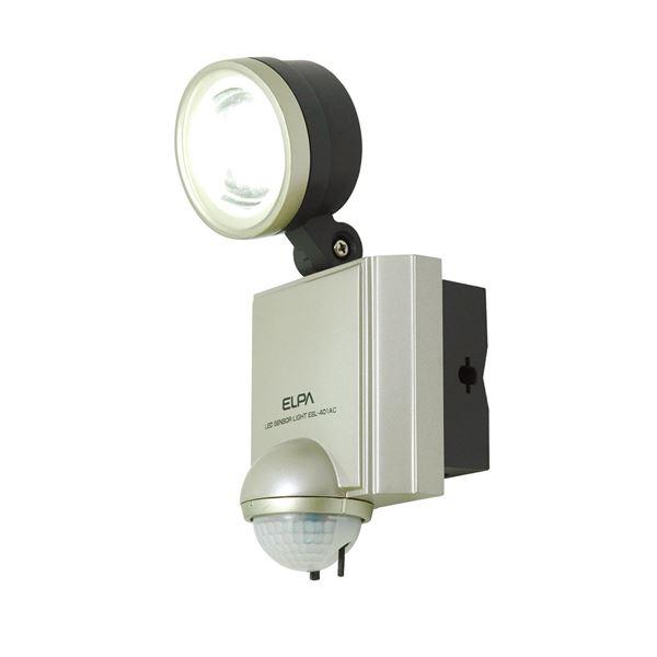便利グッズ 日用品雑貨 (業務用セット) 屋外用センサーライト AC電源 4wLED 1灯 ESL-401AC 【×2セット】