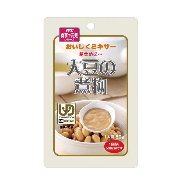 (まとめ)ホリカフーズ 介護食 おいしくミキサー(27)大豆の煮物 12袋 567810【×3セット】