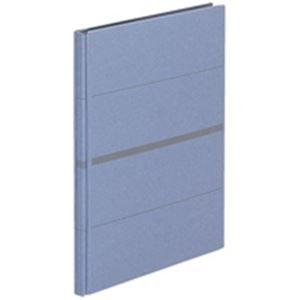 クリアケース・クリアファイル 関連商品 (業務用20セット) プラス 背幅伸縮フラット セノバスFL-021SS 青10冊