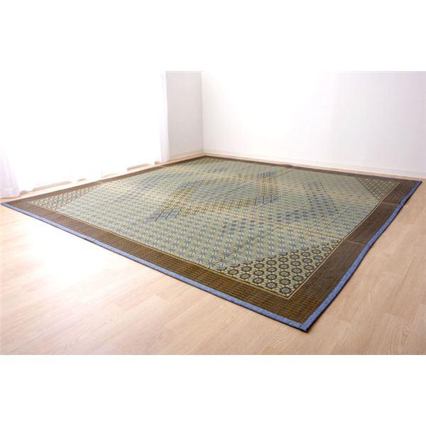 い草ラグ 国産 ラグ カーペット 約1畳 長方形 『DX組子』 グレー 約95×150cm (裏:不織布)