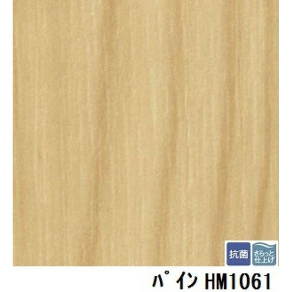 サンゲツ 住宅用クッションフロア パイン 板巾 約18.2cm 品番HM-1061 サイズ 182cm巾×2m