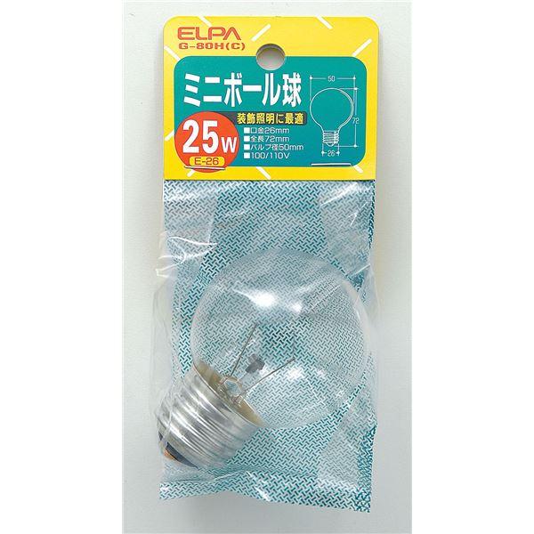 雑貨 生活日用品 (業務用セット) ミニボール球 電球 25W E26 G50 クリア G-80H(C) 【×25セット】