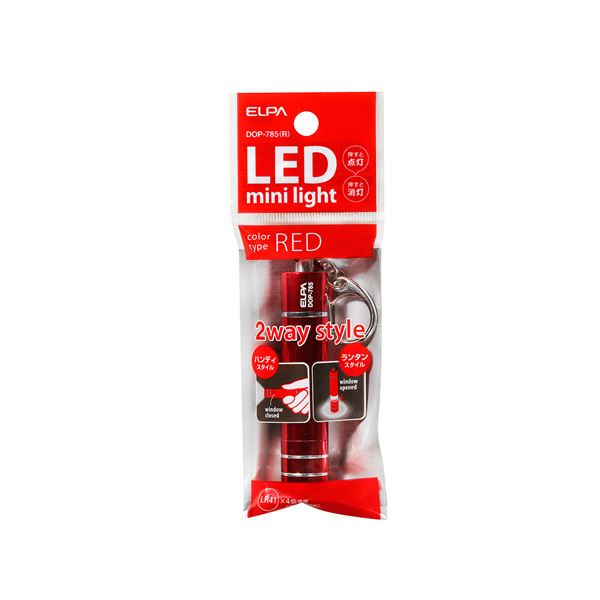 雑貨 生活日用品 (業務用セット) LEDキーライト 2way LR41形4個 レッド DOP-785(R) 【×10セット】