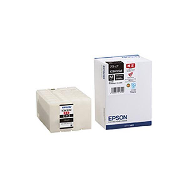 【純正品】 EPSON(エプソン) ICBK95M ブラックインクカートリッジM