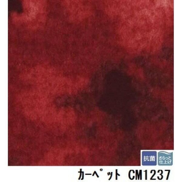 インテリア・家具 関連商品 サンゲツ 店舗用クッションフロア カーペット 品番CM-1237 サイズ 182cm巾×7m