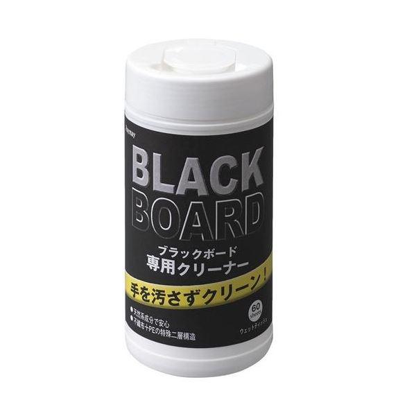 (まとめ) レイメイ藤井 ブラックボード専用クリーナー LPD808 1個(60枚) 【×10セット】