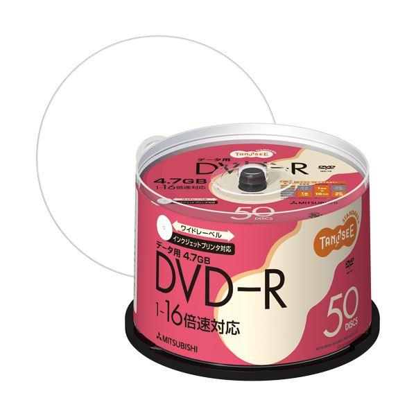 パソコン・周辺機器 (まとめ) TANOSEE データ用DVD-R 4.7GB 1-16倍速 スピンドルケース DHR47JP50T 1パック(50枚) 【×6セット】