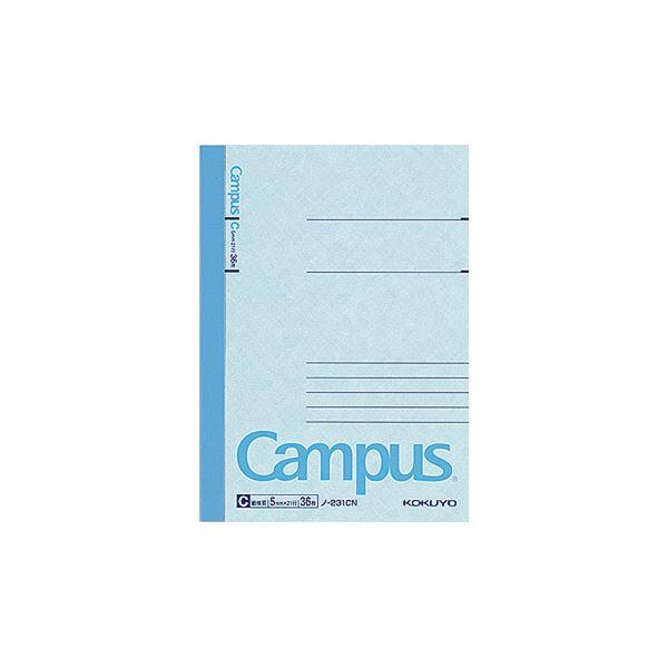 (まとめ) コクヨ キャンパスノート(細横罫) B7 C罫 36枚 ノ-231CN 1セット(20冊) 【×5セット】