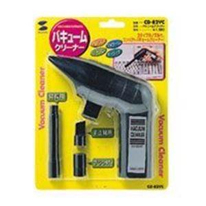 AV・デジモノ (業務用30セット) サンワサプライ バキュームクリーナー CD-82VC 乾式 【×30セット】
