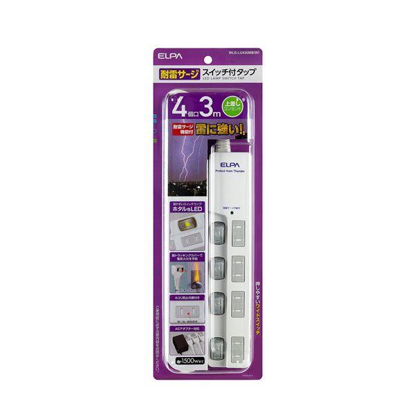 パソコン・周辺機器 (まとめ買い) ELPA LEDランプスイッチ付タップ 上挿し 4個口 3m WLS-LU430MB(W) 【×5セット】