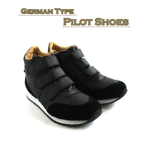ドイツBWタイプ パイロットシューズ ベルクロ  FS030YN 27.0cm 【レプリカ】