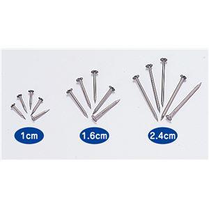 便利 日用品  (まとめ買い)釘(20本組)10mmx10袋 【×15セット】