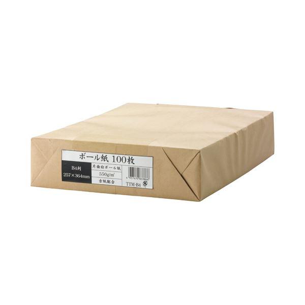 文具・オフィス用品 (まとめ) 今村紙工 ボール紙 B4 業務用パック TTM-B4 1パック(100枚) 【×3セット】